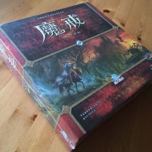Chinese LOTR LCG Core Set